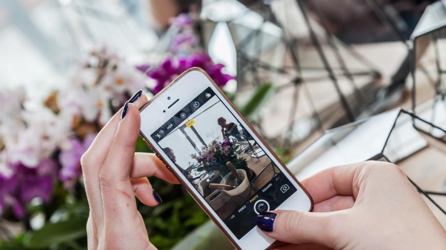 Новый iPhone 8 вернется в «прошлое»