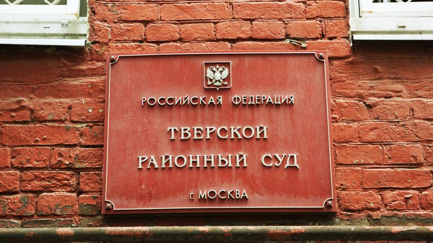 Суд рассмотрит лишение футболиста Кокорина водительских прав