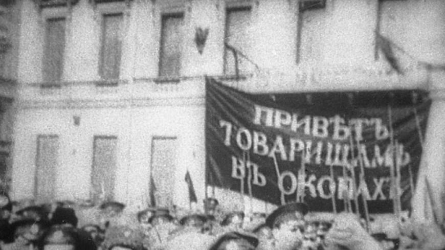 Февраль 1917-го: перелом в революции