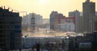 Пельмени, шахта и концерт: едем в Екатеринбург