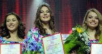 Конкурс красивых личностей: в Минске выбрали «Королеву Весну»