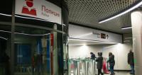 В петербургском метро закрыли все станции