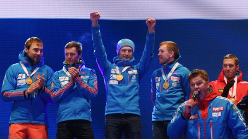 На награждении сборной России перепутали гимн: биатлонисты спели его сами