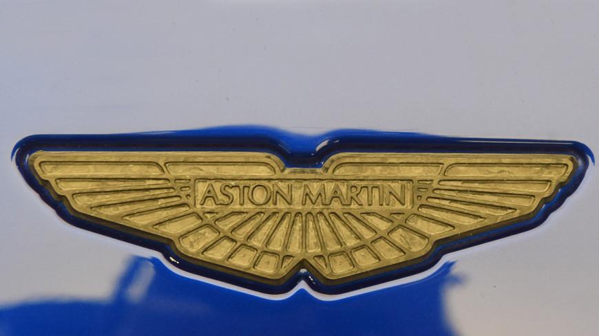 Aston Martin построил завод на базе ВВС