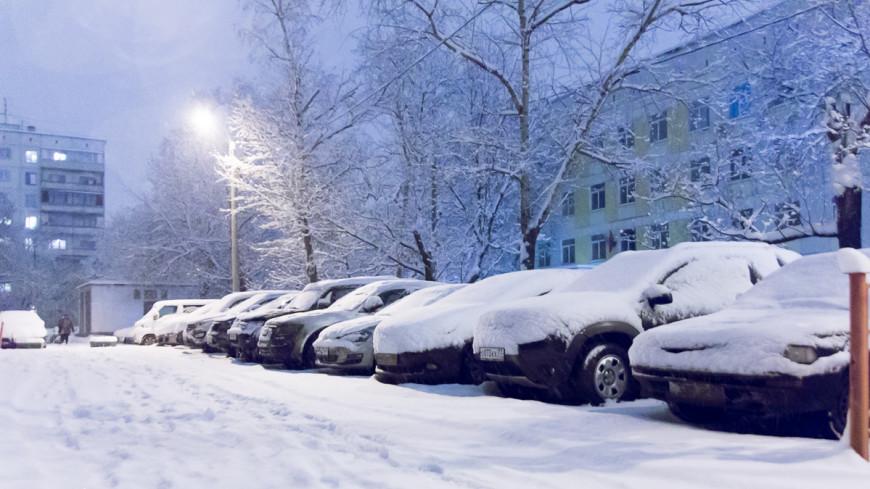 В Подмосковье создадут более 70 тысяч парковочных мест