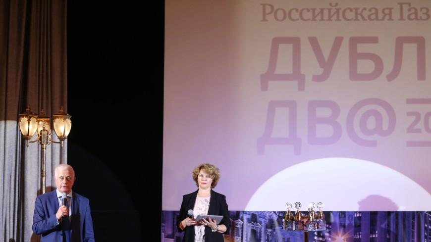 В «Российской газете» открыли кинофестиваль «Дубль дв@»