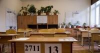 В Москве сорвали олимпиаду, «заминировав» школу