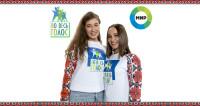 «Во весь голос»: дуэт «Росы» из Беларуси - путь к славе