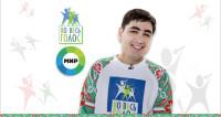 Зафар Абдуалимов о проекте «Во весь голос»: Меня ждет новая жизнь