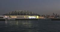 С восточным размахом: в Абу-Даби открылся филиал Лувра