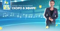 «Во весь голос»: первые съемки команд из Таджикистана и Молдовы