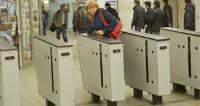 На проездных билетах московской подземки напечатали детские стихи
