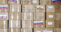 После «Ирмы»: Россия доставила на Кубу 300 тонн гуманитарной помощи