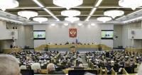 Госдума приняла закон о федеральный бюджете на три года