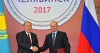 Президенты, пиво и метеорит: что Путин и Назарбаев обсуждали в Челябинске