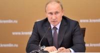 В Кремле попытки США настроить бизнес-элиту против Путина связали с выборами