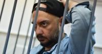 Суд арестовал имущество Серебренникова