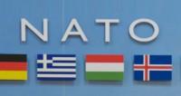 «Космический глаз НАТО» появится в Чехии в 2020 году