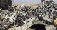 Похороны погибших в авиакатастрофе под Хабаровском начнутся 18 ноября