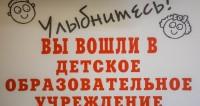 Учениц спортивной школы в Петербурге заставили мыть туалет