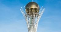 Казахстан и Чехия подписали соглашение в сфере борьбы с преступностью