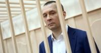 Руководители полковника Захарченко уволены из МВД