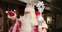 Дед Мороз вне закона?