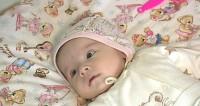 Нужна помощь: трехмесячному Хасану необходима операция на сердце
