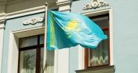 В Казахстане приняли план развития до 2025 года
