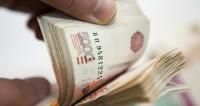 Исследование: Сколько должен зарабатывать российский «средний класс»