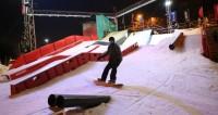 В центре Москвы откроют десятки объектов для зимнего отдыха