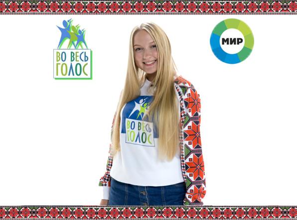 «Во весь голос»: Элина Матарас из Беларуси - влюбленная в скрипку
