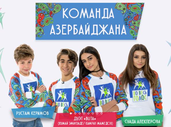 «Во весь голос»: не только поющая команда Азербайджана