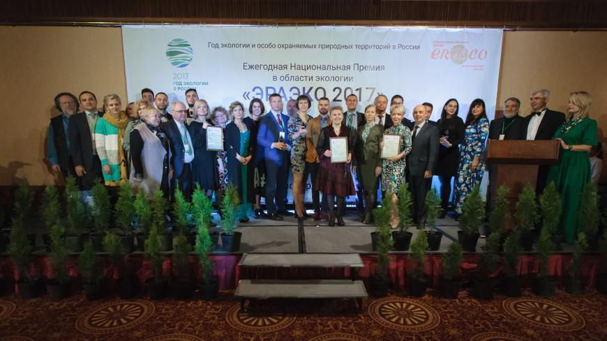 Экологический проект ММК отмечен государственной премией «ERAECO 2017»