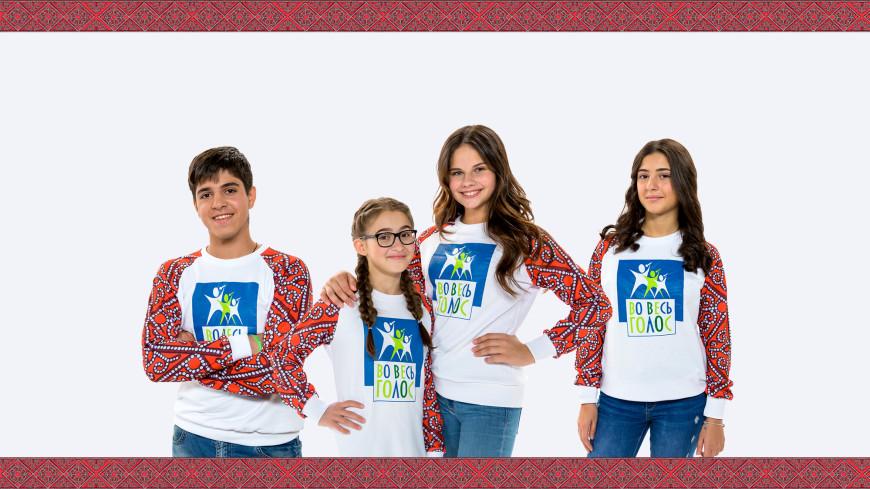 Грузинская команда «Во весь голос» устроит перформанс под хит «Rachuli»