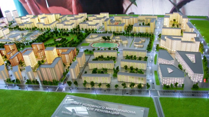 Попрограмме реновации построят не менее 20 млн квадратов жилья