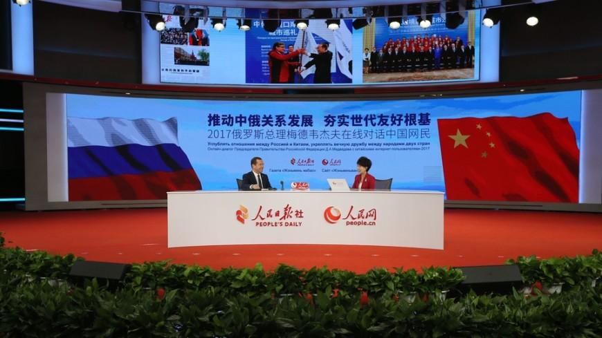Медведев рассчитывает нарост товарооборота междуРФ и Китайская республика до $100 млрд