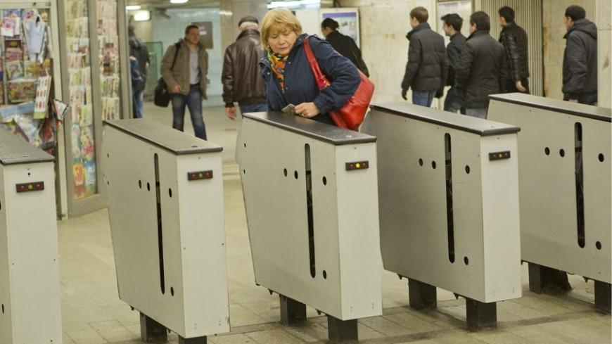 В российской столице набилетах метро стали печатать детские стихи