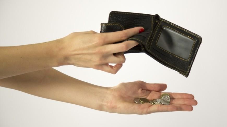 Добросовестным гражданам могут списать долги