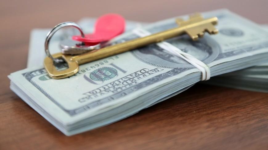 жить в кредит психология уралсиб банк воронеж кредит наличными