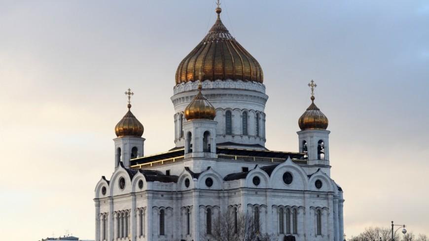В Москве «заминировали» храм Христа Спасителя