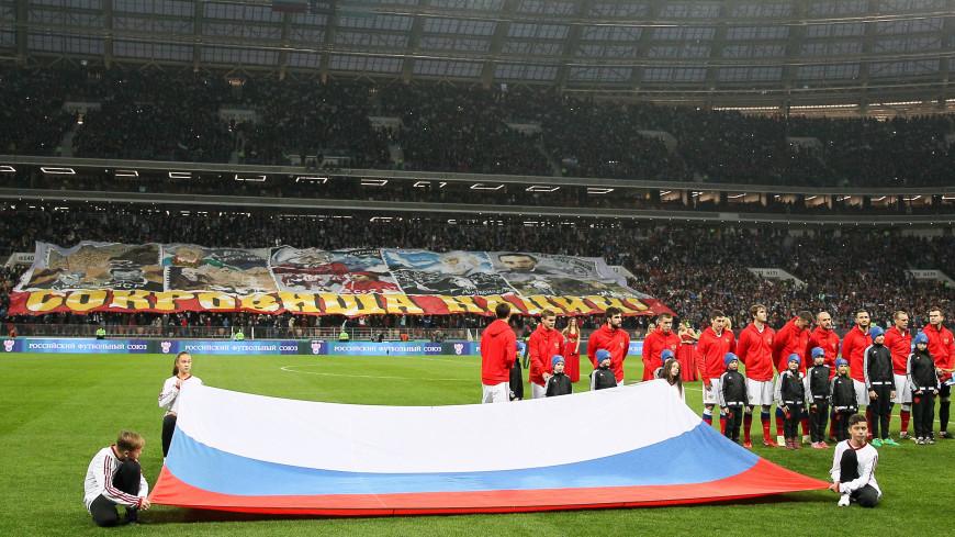 Что ЧМ-2018 по футболу готовит сборной России