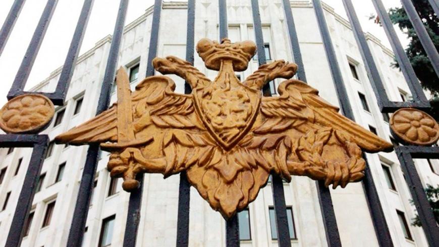"""Фото: """"Министерство обороны РФ"""":http://mil.ru/, минобороны"""