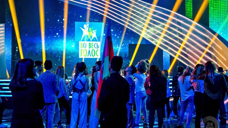 «Во весь голос»: юные таланты и их наставники