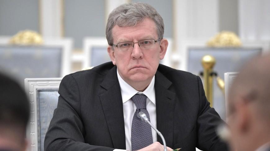 Кудрин: Россия взяла курс на уменьшение военных расходов