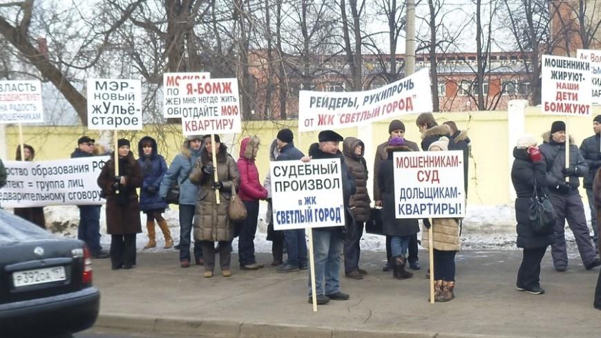 В Московской области насчитывается 11 тысяч обманутых дольщиков
