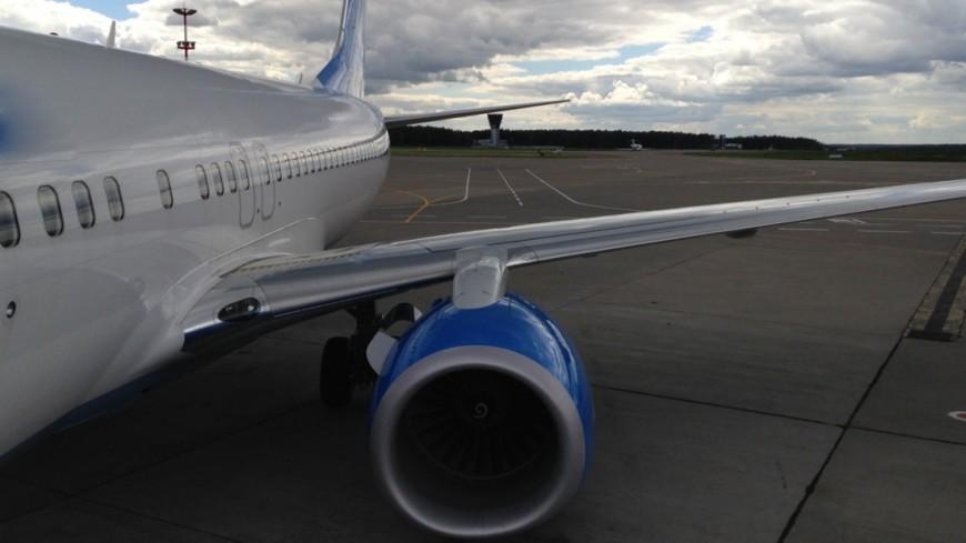 Трутнев рассказал опропаже 64млрдруб. для аэропортов Дальнего Востока