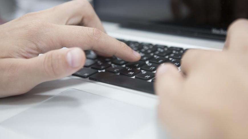 Государственная дума приняла втретьем чтении закон обипотечных электронных закладных