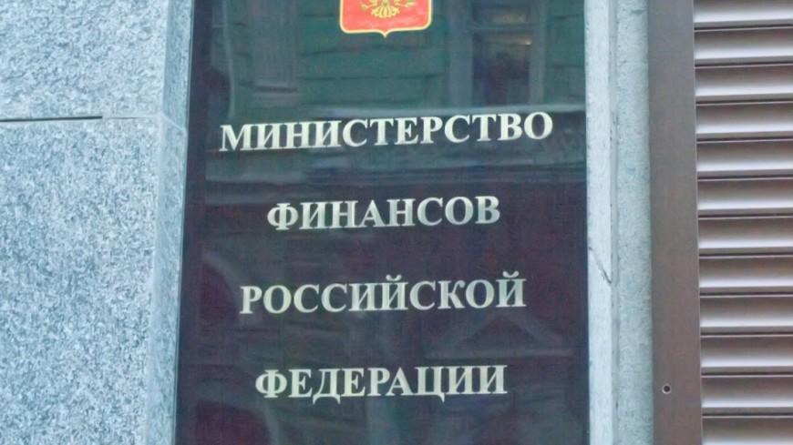 Министр финансов  неусматривает рисков образования пузыря наипотечном российском рынке