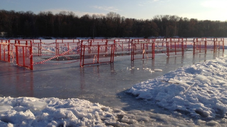 Толщину льда в московских водоемах измерят с помощью спецрадаров